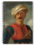 Mamluk Spiral Notebook