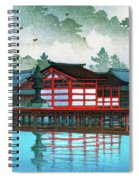 Miyajima In The Mist - Digital Remastered Edition Spiral Notebook