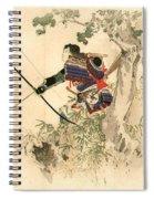 Mizuno Toshikata  Spiral Notebook