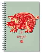 Pig 2019 Happy Chinese New Year Of The Pig Characters Mean Vector De Spiral Notebook