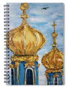 Pushkin Palace Towers Spiral Notebook