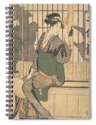 Shadows On The Shoji Spiral Notebook