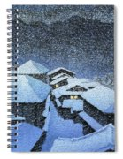 Shiobara Hataori - Digital Remastered Edition Spiral Notebook
