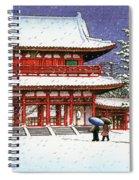 Snow In The Heianjingu Shrine - Digital Remastered Edition Spiral Notebook