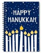Starry Night Hanukkah Menorah- Art By Linda Woods Spiral Notebook