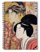 Top Quality Art - Bamboo Blind Spiral Notebook