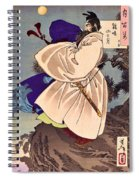Top Quality Art - Choryo Spiral Notebook