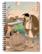 Top Quality Art - Matsuo Basho Spiral Notebook