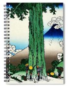 Top Quality Art - Mt,fuji36view-koshu Mishimagoe Spiral Notebook