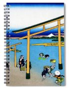 Top Quality Art - Mt,fuji36view-nobotonoura Spiral Notebook