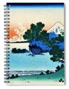 Top Quality Art - Mt,fuji36view-soshu Shichirigahama Spiral Notebook