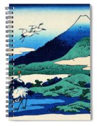 Top Quality Art - Mt,fuji36view-soshu Umezawanosho Spiral Notebook