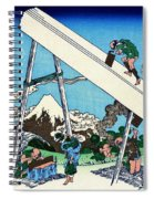 Top Quality Art - Mt,fuji36view-toutoumi In The Mountains Spiral Notebook