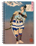 Top Quality Art - Soga Brother Vengeance Spiral Notebook