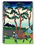 Top Quality Art - Tokaido Hodogaya Spiral Notebook