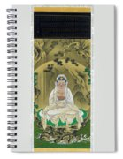 Top Quality Art - White Robed Kannon Spiral Notebook