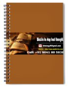 Wazifa To Remove Bad Thoughts  Spiral Notebook