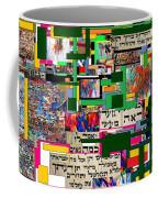 Atomic Bomb Of Purity 2d Coffee Mug by David Baruch Wolk