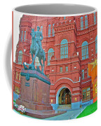 Back Of Russian Historical Museum In Moscow-russia Coffee Mug
