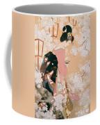 Hana Akari Coffee Mug