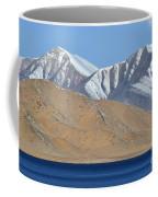 Lake Kara Kul Coffee Mug