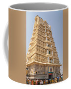 Sri Chamundeswari Temple Coffee Mug