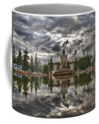Stone Flower Moscow Coffee Mug