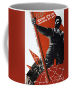 The Ussr Is The Elite Brigade Of The World Proletariat 1931 Coffee Mug