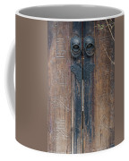 0056-door Coffee Mug