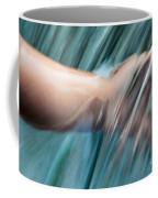 Akeakamai Coffee Mug
