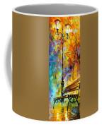 Aura Of Autumn 2 Coffee Mug