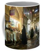 Bazaar Market In Isfahan Iran Coffee Mug