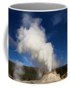 Castle Rainbow Coffee Mug