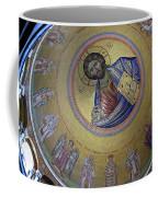 Catholicon Coffee Mug