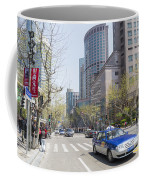 Central Shanghai In China Coffee Mug