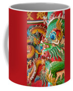 Chinese Temple Detail Coffee Mug
