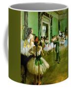 Dance Class  Coffee Mug
