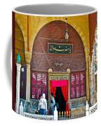 Entry To Mevlana Mausoleum In Konya-turkey  Coffee Mug