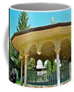 Fountain For Doing Ablutions In Konya-turkey  Coffee Mug