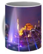 Hagia Sophia - Istanbul Coffee Mug