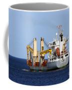 Han Xin Ship Coffee Mug