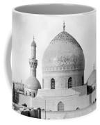 Iraq Mosque, 1932 Coffee Mug