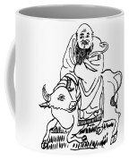 Lao-tzu (c604-531 B Coffee Mug