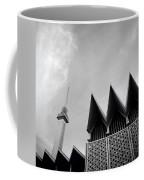 Modern Islam Coffee Mug