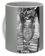 Mohamed Al Fayed Coffee Mug
