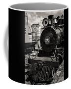 Old Steam Lock  Coffee Mug