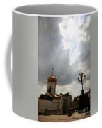 Orthodox Church  Coffee Mug