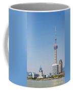 Pudong Skyline In Shanghai China Coffee Mug