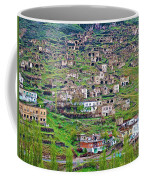 Residents Moved From Homes In Cliffs To Homes Below In 1951 In Cappadocia-turkey Coffee Mug