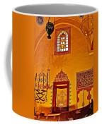 Room For Rumi's Sarcophagus In Konya-turkey  Coffee Mug